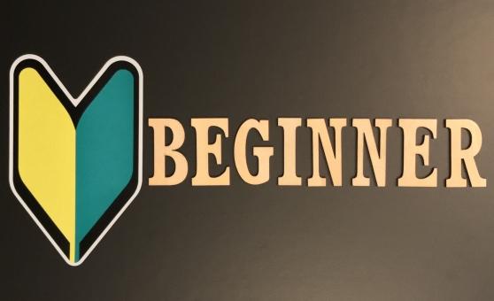 beginner_6