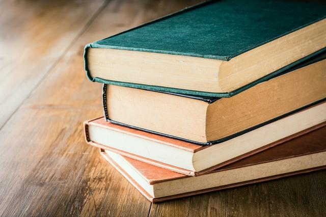 読むべき書籍